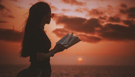 20歳を超えたら読んでほしい、一人暮らしの女性におすすめしたい本